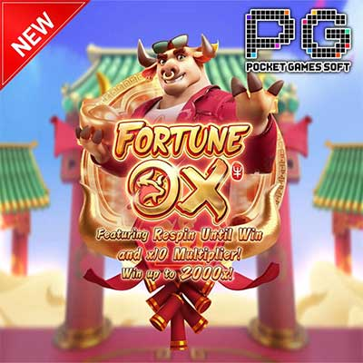 autoslot-1234-pg-slot-fortuneox-รีวิว