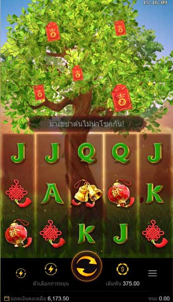 autoslot-Tree-Of-Fortune-ทรี-ออฟ-ฟอร์จูน-Reel-Respin-Feature